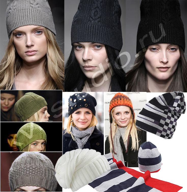 Вязаные зимние шапки ВЯЗАНИЕ ШАПОК: женские шапки.
